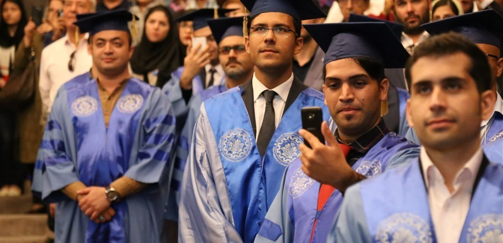 Graduation Ceremony kish Campus
